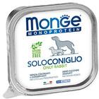 Monge Dog Monoproteico Solo 150 гр./Консервы для собак Монопротеиновые Только кролик