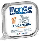 Monge Dog Monoproteico Solo 150 гр./Консервы для собак Монопротеиновые Только утка