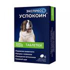 Экспресс Успокоин® таблетки для собак средних и крупных пород /1 табл./упк. 6 шт.