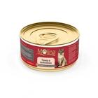 Molina 80 гр./Молина Консервы в желе для кошек Тунец и цыпленок