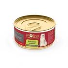 Molina 80 гр./Молина Консервы в желе для кошек Цыпленок и лосось