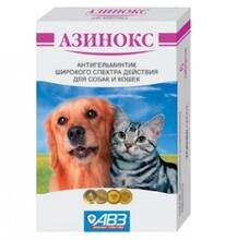 Азинокс//антигельминтик для собак и кошек 6 таб