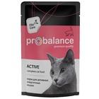 ProBalance Active 85 гр./Консервы  для взрослых активных кошек всех пород