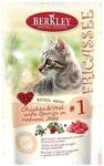 Berkley 100 гр./Беркли Консервы для котят Цыпленок с телятиной и ягодами №1