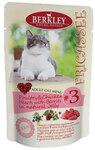 Berkley 100 гр./Беркли Консервы для кошек Птица с куриными сердечками и ягодами №3