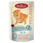 Berkley 85 гр./Беркли Консервы для котят Индейка с кусочками курицы и травами в соусе №2