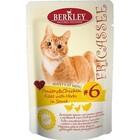 Berkley 85 гр./Беркли Консервы для кошек Домашней птицей и курицей в соусе   №6