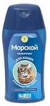 АгроВетЗащита 180 мл./Шампунь Морской для длинношерстных кошек