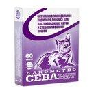 СЕВАвит 60 таб./Витаминно-минеральная кормовая добавка для кастрированныхированных котов и стерилизованных кошек