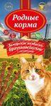 Родные Корма лакомство для кошек  Заморские колбаски Брауншвейгские с телятиной 1x3
