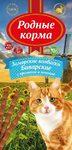 Родные Корма лакомство для кошек  Заморские колбаски Баварские с кроликом и печенью 1x3 (