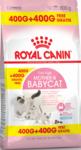 Royal Canin Mother Babycat 400+400 гр../ Роял канин сухой корм для котят в возрасте от 1 до 4 месяцев