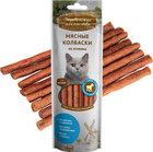 Деревенские лакомства/Лакомство для кошек Мясные колбаски из ягненка