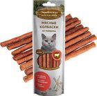 Деревенские лакомства/Лакомство для кошек Мясные колбаски из говядины