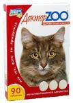 Доктор ЗОО//витамины для кошек здоровье кожи и шерсти 90 таб.