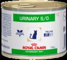 Royal Canin Urinary S/O 195 гр./Роял канин консервы в фольге для кошек при мочекаменной болезни