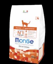 Monge Cat Speciality Senior корм для пожилых кошек 1,5 кг (31089)