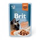 Brit Premium 85 гр./Брит премиум Влажный корм для кошек Кусочки из филе индейки в соусе