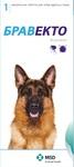 Бравекто 1000 мг./Жевательная таблетка для собак 20-40 кг