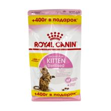 Royal Canin Kitten Sterilised 400+400 гр./Роял канин сухой корм для стерилизованных котят с момента операции до 12 месяцев