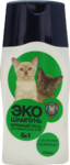 Барсик ЭКО 150 мл./Шампунь для котят