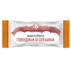 DogFest Мини-колбаски говядина и оленина