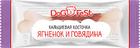 DogFest Кальциевая косточка ягненок и говядина