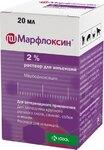 Марфлоксин 2 %  раствор для инъекций 20 мл.