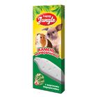 Happy Jungle минеральный камень для гызунов с водорослями 50 гр./73198/