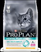 Pro Plan Dental Plus 1,5 кг./Проплан сухой корм для кошек Дентал Плюс Курица