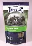 Happy Cat 50 гр./Хеппи Кет Лакомые подушечки для кошек с кошачей мятой