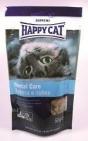 Happy Cat 50 гр./Хэппи Кэт Печенье для укрепления зубов