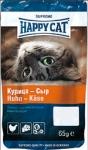 Happy Cat 50 гр./Хеппи Кет Лакомое печенье для кошек с курицей и сыром