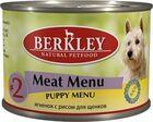 Berkley 200 гр./Беркли консервы  для щенков ягненок с рисом