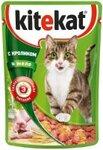 Kitekat 85 гр./Китекет консервы в фольге для кошек с кроликом в желе