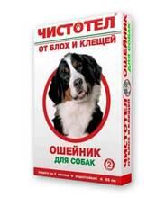 Чистотел//Ошейник от блох и клещей для собак 65 см (коробка)