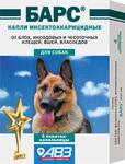 Барс//капли инсектоакарицидные для собак уп.4 пипетки
