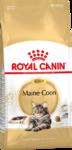 Royal Canin Maine Coon Adult 10 кг./Роял канин сухой корм для взрослых кошек породы мейн-кун