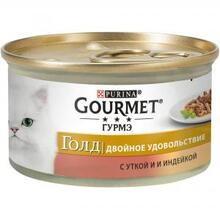 Gourmet Gold 85 гр./Гурме Голд консервы для кошек с уткой и индейкой