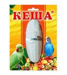 Панцирь каракатицы/Минерально-витаминная добавка для всех видов декоративных птиц