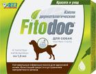 FITODOC капли дерматологические для крупных пород собак