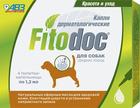 FITODOC капли дерматологические для средних пород собак