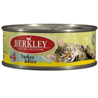 Berkley 100 гр./Беркли Консервы для кошек индейка, рис    №4