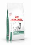 Royal Canin Diabetic DS37  12 кг./Роял канин сухой корм для собак при сахарном диабете
