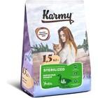 Karmy Sterilized Cat 1,5 кг./Сухой корм Утка для стерилизованных кошек