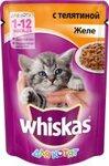 Whiskas 85 гр./Вискас консервы в фольге для котят Желе с телятиной