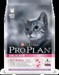 Pro Plan Delicate 1,5 кг./Проплан сухой корм для взрослых кошек с чувствительной системой пищеварения или привередливых в еде