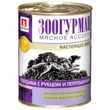 Зоогурман 350 гр./Консервы мясное ассорти Говядина с рубцом и потрошками