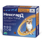 Фронтлайн  НексгарД СПЕКТРА таблетки жевательные д/собак 2,0-3,5кг №3*