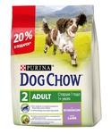 Dog Chow Adult 2 кг.+500 гр./Дог Чау сухой корм для взрослых собак с ягненком